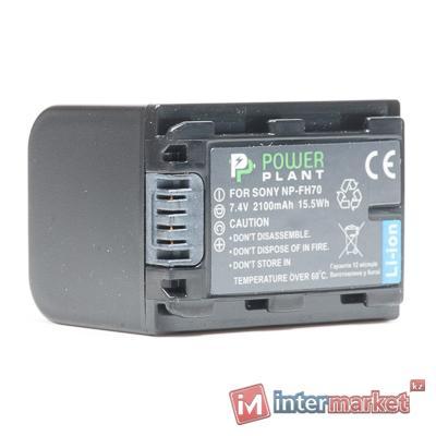 Аккумулятор PowerPlant Sony NP-FH70 2100mAh