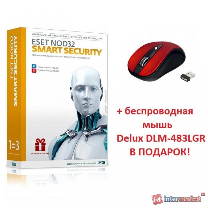 Antivirus ESET NOD32 Smart Security + расширенный функционал (NOD32-ESS-1220(BOX)-1-1) лицензия на 1 год на 3 ПК или продление на 20 месяцев + беспроводная мышь Delux DLM-483LGR в подарок