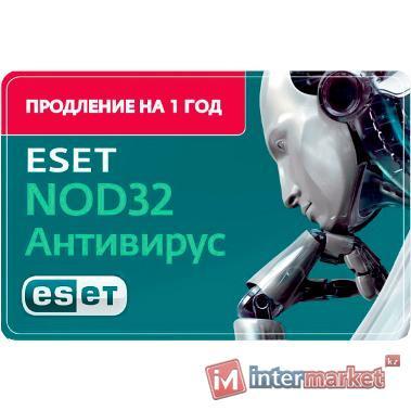 Антивирус NOD32, NOD32-ENA-RN(CARD3)-1-1, продление на 1 год, на 3ПК, карточка
