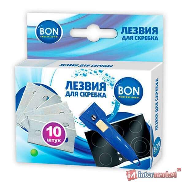 ЛЕЗВИЯ ДЛЯ СКРЕБКА СТАЛЬНЫЕ BON BN-604