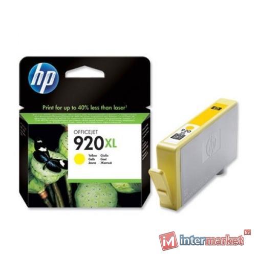 Картридж HP CD974A