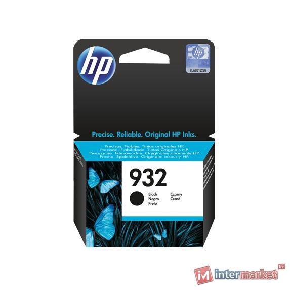 Картридж HP CN057AE
