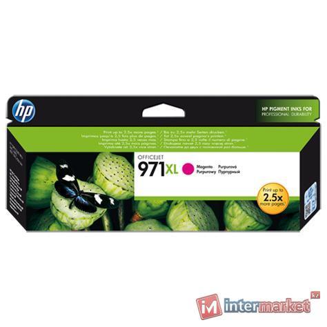 Картридж HP 971XL (CN627AE), Magenta
