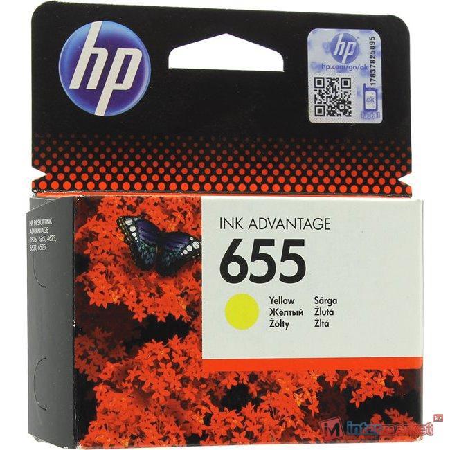 Картридж HP CZ112AE