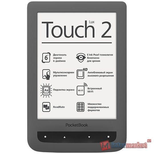 Электронная книга PocketBook Touch Lux II 626, Gray