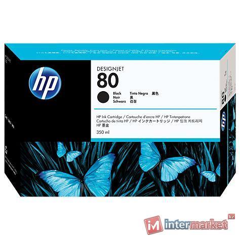 Картридж HP C4871A (Black)