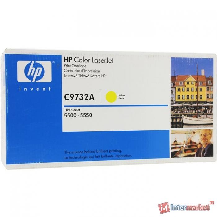 Оригинальный картридж HP C9732A