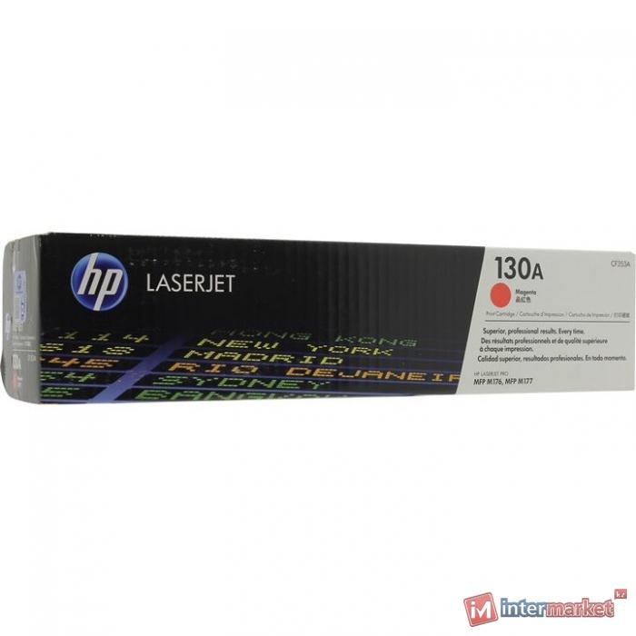 Картридж HP CF353A пурпурный