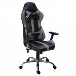 Кресло игровое Zeta Strike