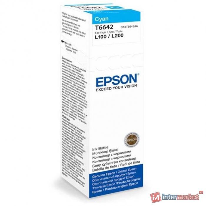 Контейнер с чернилами Epson L100/L200 Cyan (C13T66424A)