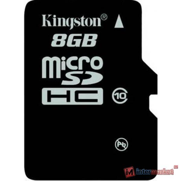 Карта памяти Kingston SDC10/8GB