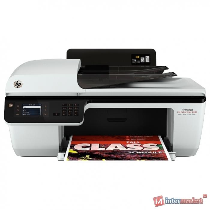 МФУ HP DeskJet Ink Advantage 2645