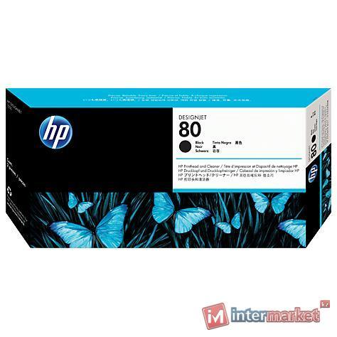 Печатная головка HP 80 с устройством очистки (C4820A), Black