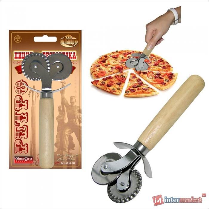 Резак для пиццы и теста Мультидом