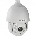 Сетевая IP видеокамера Hikvision DS-2DE7425IW-AE(B)