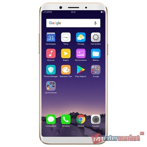 Смартфон OPPO F5 4/32GB, Gold