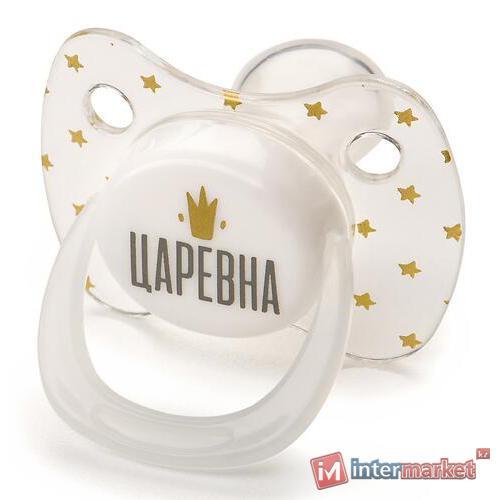 Соска-пустышка Happy Baby силиконовая 0-6 мес 13027 Queen