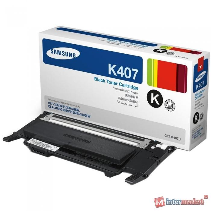 Черный лазерный картридж Samsung K407 (CLT-K407S)