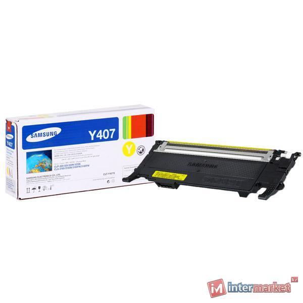 Желтый лазерный картридж Samsung Y407 (CLT-Y407S)